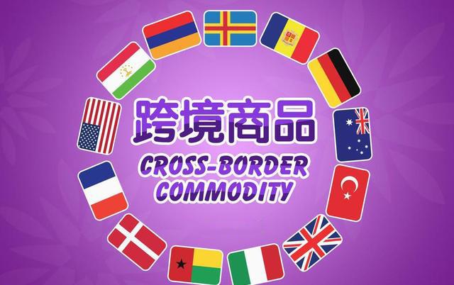 全球货源进入中国的三种模式