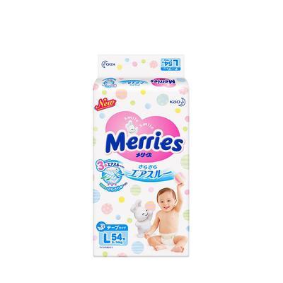 日本花王纸尿裤L54 白标U版