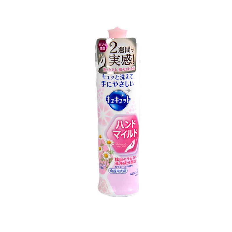 【一般贸易中文标】日本花王甘菊香护手洗洁精230ml
