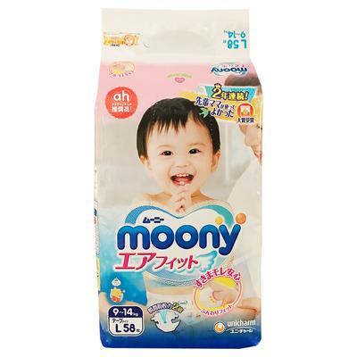 【一般贸易】日本尤妮佳纸尿裤L58 白标