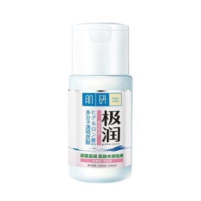 【一般贸易中文版】中国 Mentholatum 曼秀雷敦 肌研极润保湿乳液90ml
