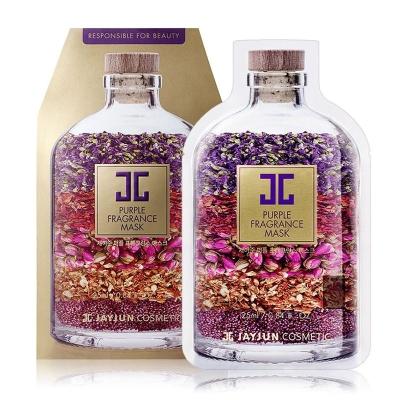 韩国JAYJUN紫色香薰面膜 25ml*10片
