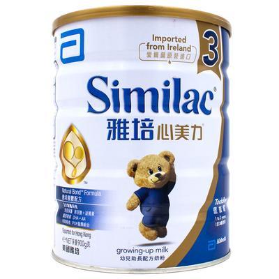 港版雅培similac亲体心美力奶粉3段900g