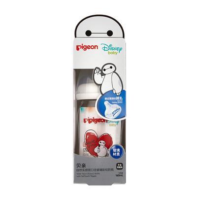【一般贸易中文版】日本贝亲Pigeon Disney自然实感宽口径玻璃彩绘奶瓶160ml配SS奶嘴(大白-爱心)AA136