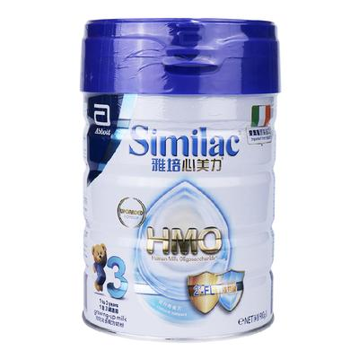 【香港直邮】港版雅培Abbott心美力HMO母乳低聚糖3段(12-36个月)幼儿助长配方奶粉 900g(新老包装混发)