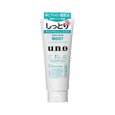 【香港直邮】日本资生堂UNO男士控油祛痘洗面奶 130g