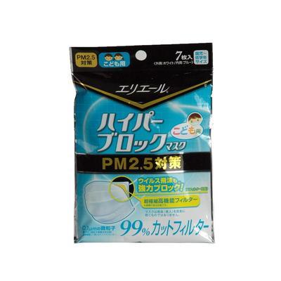 日本大王制纸 防PM2.5口罩(儿童款) 防雾霾口罩(7枚/盒)