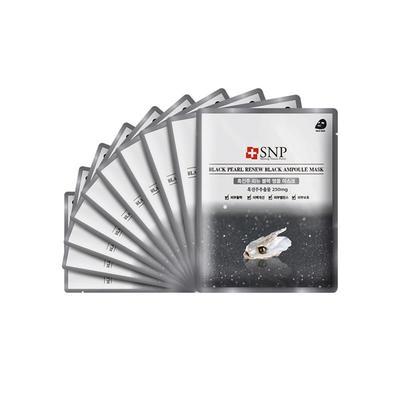 【香港直邮】韩国SNP黑珍珠面膜10片/盒