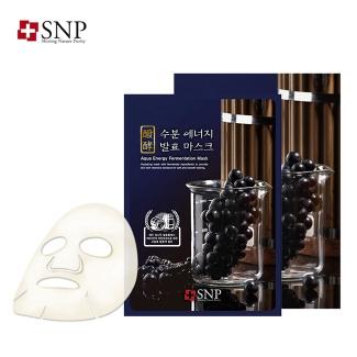 【一般贸易中文标】韩国原装进口 SNP保湿活力发酵面膜25ml*10片