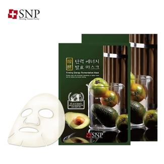 【一般贸易中文标】韩国原装进口 SNP弹性活力发酵面膜25ml*10片