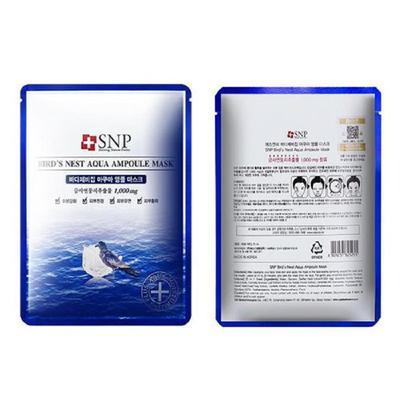 【保税】韩国SNP新版海洋燕窝高倍补水美白面膜