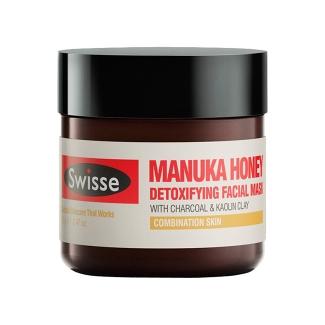 【香港直邮】Swisse 麦卢卡蜂蜜面膜 70克 保湿紧肤 孕妇可用