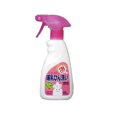 【一般贸易中文标】日本和光堂奶瓶清洗剂 280ml
