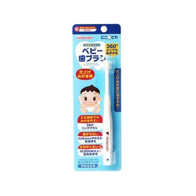 【一般贸易中文标】日本和光堂wakodo 360度软毛儿童训练牙刷 长柄训练牙刷