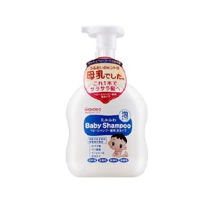 【一般贸易中文标】日本 Wakodo和光堂婴儿洗发水泡沫型 450ml
