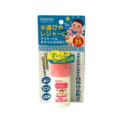 【香港直邮】日本和光堂Wakodo防晒乳液SPF35PA+ 30g