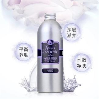 【一般贸易中文标】东方宝石末药香净肤沐浴乳500ml