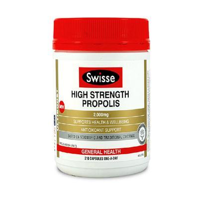 【香港直邮】澳洲Swisse 高浓度蜂胶软胶囊210粒