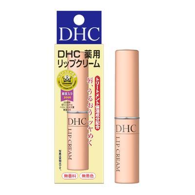 【香港直邮】日本DHC橄榄护唇膏1.5g