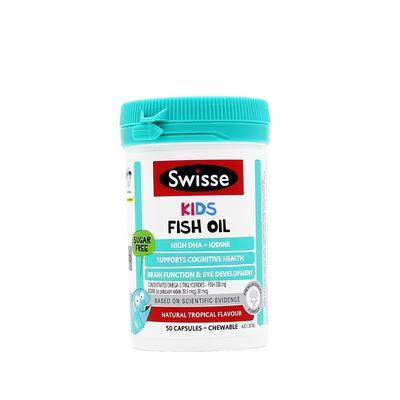 【香港直邮】Swisse小孩欧米珈3鱼油咀嚼胶囊50粒