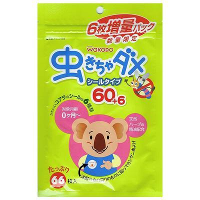 【香港直邮】日本和光堂婴儿驱蚊贴天然桉树精油宝宝防蚊贴(60+6)枚
