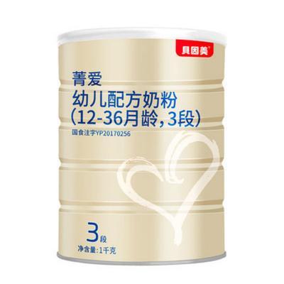 【一般贸易中文版】贝因美菁爱 幼儿配方奶粉3段1000g