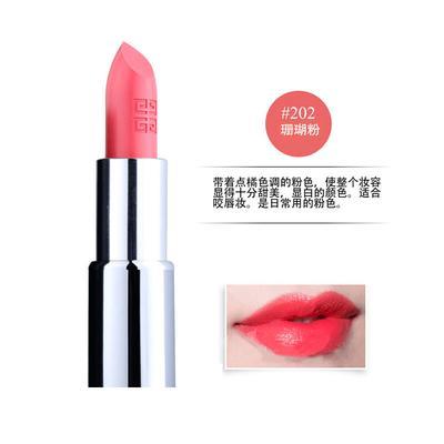 【香港直邮】法国纪梵希Givenchy高级定制小羊皮唇膏 202#优雅裸粉