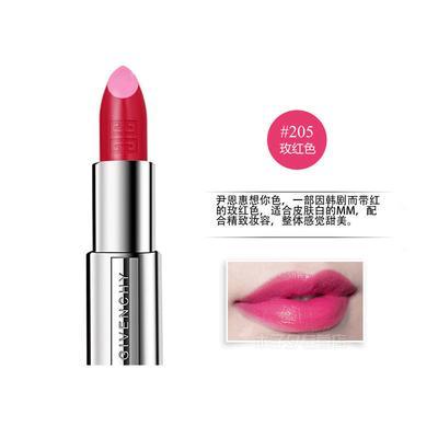 【香港直邮】法国纪梵希Givenchy高级定制小羊皮唇膏205#正玫红