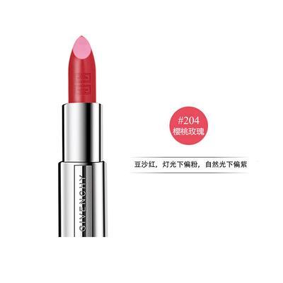 【香港直邮】法国纪梵希Givenchy高级定制小羊皮唇膏204#樱桃玫瑰