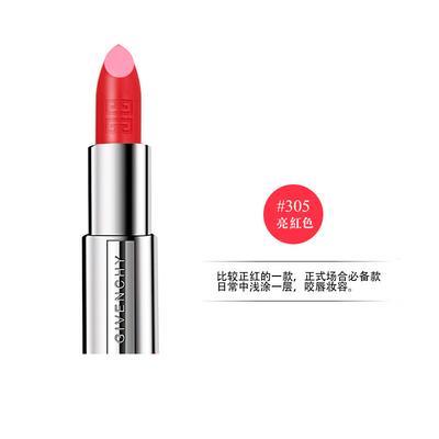 【香港直邮】法国纪梵希Givenchy高级定制小羊皮唇膏305#珊瑚亮红