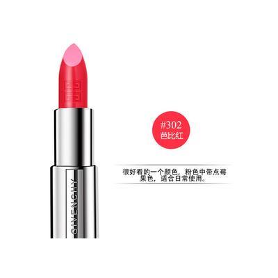 【香港直邮】法国纪梵希Givenchy高级定制小羊皮唇膏302#柔和玫粉