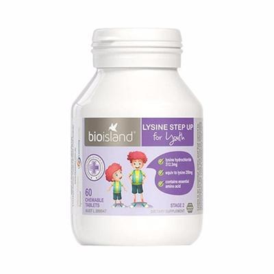 【澳洲直邮】澳洲BioIsland 儿童青少年黄金助长素2段黑加仑味60粒