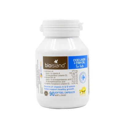 【澳洲直邮】澳洲佰澳朗德BioIsland婴幼儿鳕鱼肝油 90粒