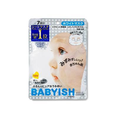 【香港直邮】高丝BABYISH 婴儿肌面膜7片入 银色款 83ml