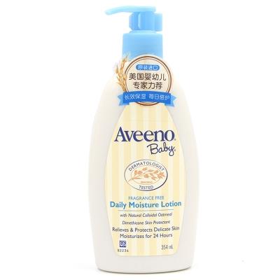 【一般贸易中文标】美国艾维诺婴儿每日倍护润肤乳燕麦润肤乳(无香型)354ml