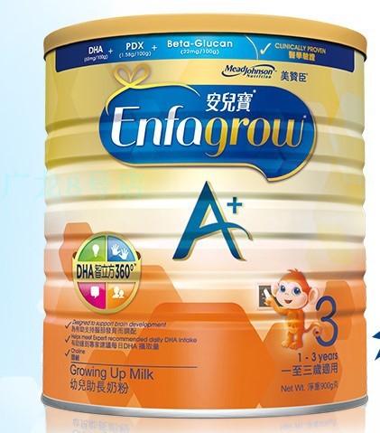 【香港直邮】港版美赞臣3段安兒寳A+Enfagrow嬰幼兒奶粉900g