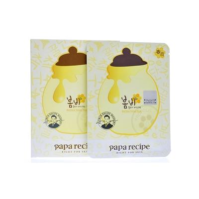 【一般贸易中文标】韩国Paparecipe春雨 蜂蜜面膜保湿补水系列 25g*10