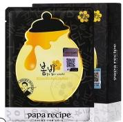 【一般贸易中文标】韩国进口papa recipe春雨黑蜂胶面膜10片