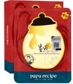 【一般贸易中文标】papa recipe春雨红参蜂蜜精油面膜10片