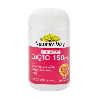 澳洲佳思敏Nature's Way 辅酶Q10护心宝软胶囊 150mg 60粒