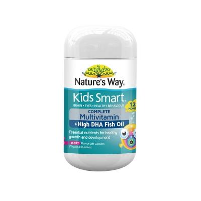 澳洲佳思敏Nature's Way儿童复合鱼油胶囊 50粒