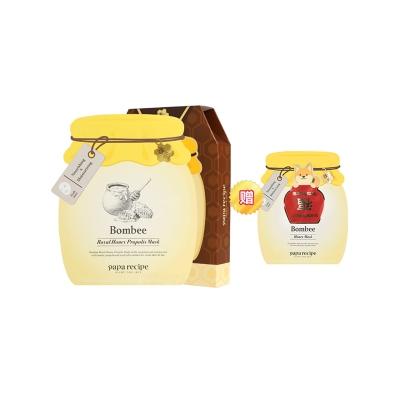 【一般贸易中文标】韩国papa recipe春雨皇家蜂蜜面膜小蜜罐面膜 7片+2片
