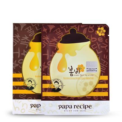 【香港直邮】韩国papa recip春雨黄油蜂蜜面膜 5片/盒