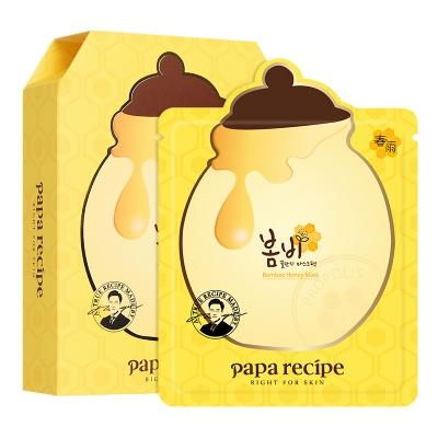 【一般贸易中文标】韩国 春雨蜂蜜面膜25ml*10片 新包装