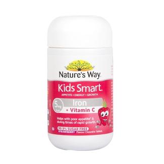 澳洲佳思敏Nature's Way 儿童铁+维生素C咀嚼片 50片