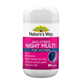 澳洲佳思敏Nature's Way 女士复合抗压维生素 晚间修护 60片