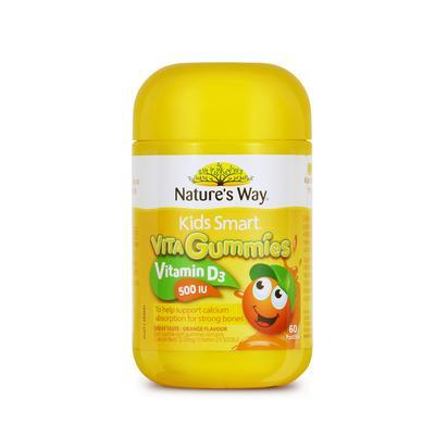 澳洲佳思敏Nature's Way 儿童维生素D软糖 60粒