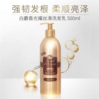 【一般贸易中文标】东方宝石白麝香氛洗发水500ml