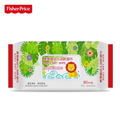 【一般贸易中文版】费雪婴幼儿湿巾(80片装)