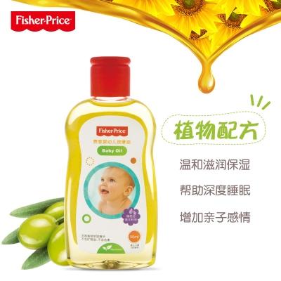 【一般贸易中文版】费雪婴幼儿按摩油90ml